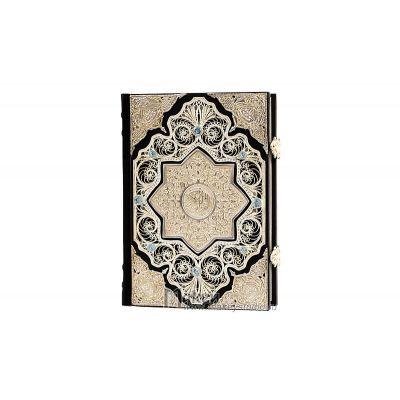 Купить «Коран с филигранью» 020 (ф) в Москве