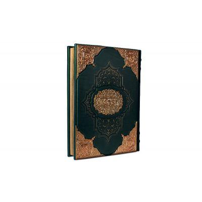 Купить «Коран с литьем» 043 (л) в Москве