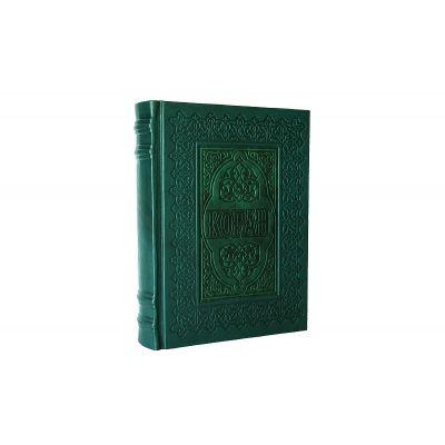 Купить «Коран большой» 045 (з) в Москве