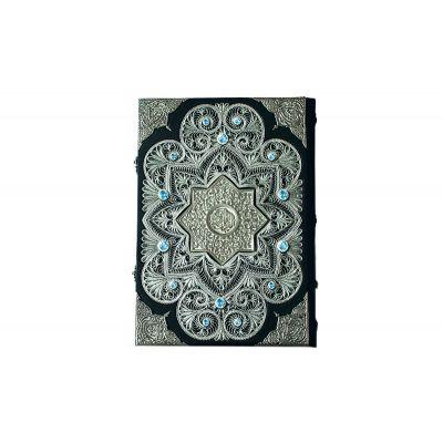 Купить «Коран на арабском языке с филигранью и топазами» 040 (ф) в Москве