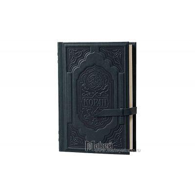 Купить «Коран с золотым обрезом» 006 (з) в Москве