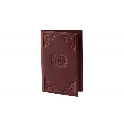 Купить Папка-счет «Официант» 083-07-01 в Москве