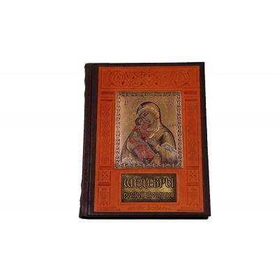 Купить «Шедевры русской иконописи» 037 (з) в Москве