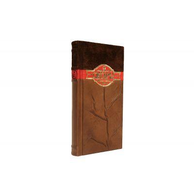 Купить «Сигары Международный гид для ценителей» 506 (з) в Москве