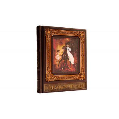 Купить «Шедевры Русской Живописи» 514(з) в Москве