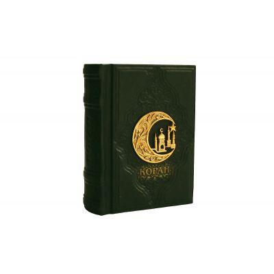 Купить «Коран малый с литьем» 048(л) в Москве