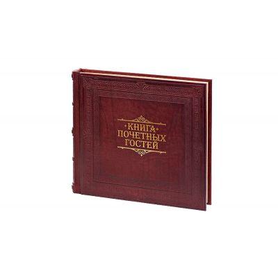 Купить Переплет книги почетных гостей «Добро пожаловать» 056-07-03 в Москве