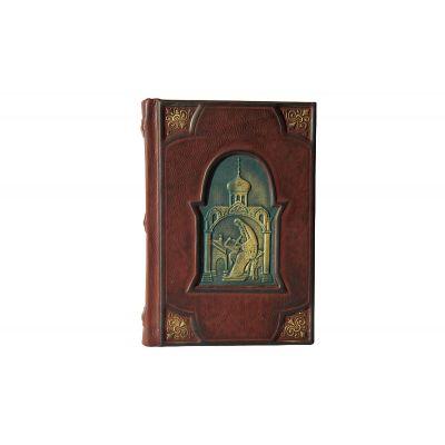 Купить «Святое Евангелие» 070(з) в Москве