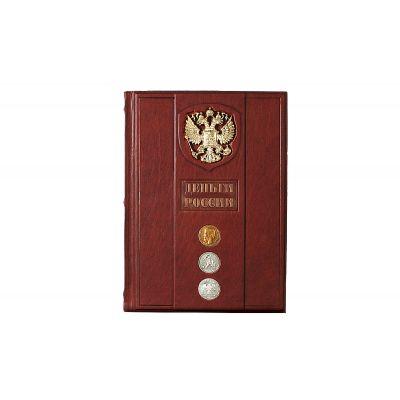 Купить «Деньги России» 425 (зн.) в Москве