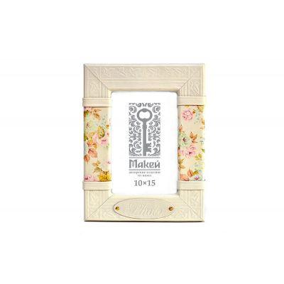 Купить Рамка для фото «Нежность» 019-08-21 в Москве