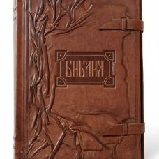 Библия с клапаном золотой обрез) EB-002(кз)