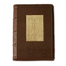 Ежедневник в стиле 19 века, модель 39 EB-219 модель 39