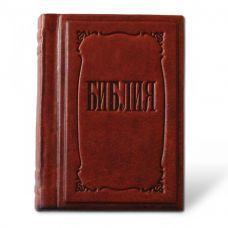 Библия малая EB-005