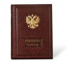 Русская охота. Исторический очерк Н. Кутепова EB-443(з)