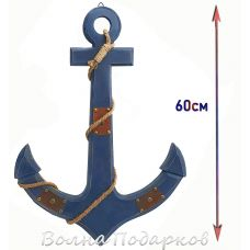 Якорь морской декоративный 60см,синий
