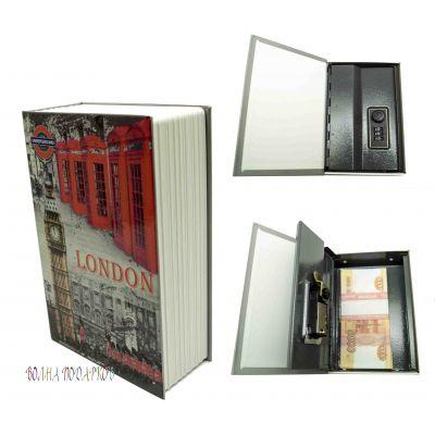 Купить Книга сейф с кодовым замком LONDON в Москве