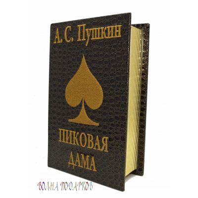 """Купить Книга шкатулка """"Пиковая дама"""" в Москве"""