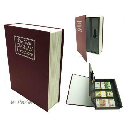 Купить Книга сейф с кодовым замком  The New ENGLISH Dictionary | 27см в Москве