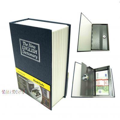 Купить Книга сейф с ключами The New ENGLISH Dictionary| 18см в Москве