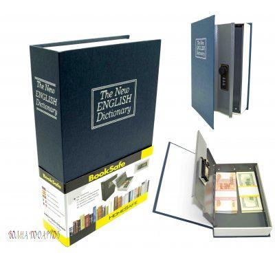 Купить Книга сейф с кодовым замком  The New ENGLISH Dictionary | 24см в Москве