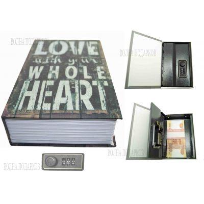 """Купить Книга сейф с кодовым замком """"LOVE"""" 18см в Москве"""