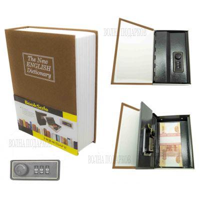 Купить Книга сейф с кодовым замком The New ENGLISH Dictionary Golden  18см в Москве