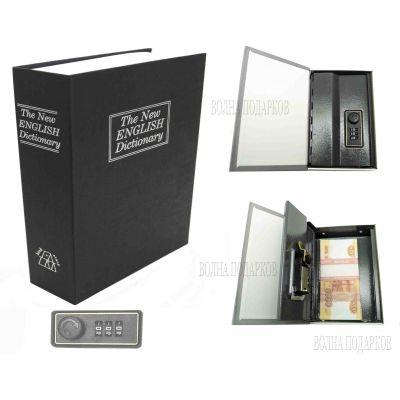 Купить Книга сейф с кодовым замком The New ENGLISH Dictionary| 18см в Москве
