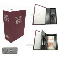 Книга сейф с кодовым замком The New ENGLISH Dictionary Bordo| 18см