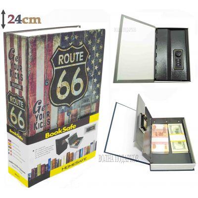 Купить Книга сейф с кодовым замком  ROUTE66 в Москве