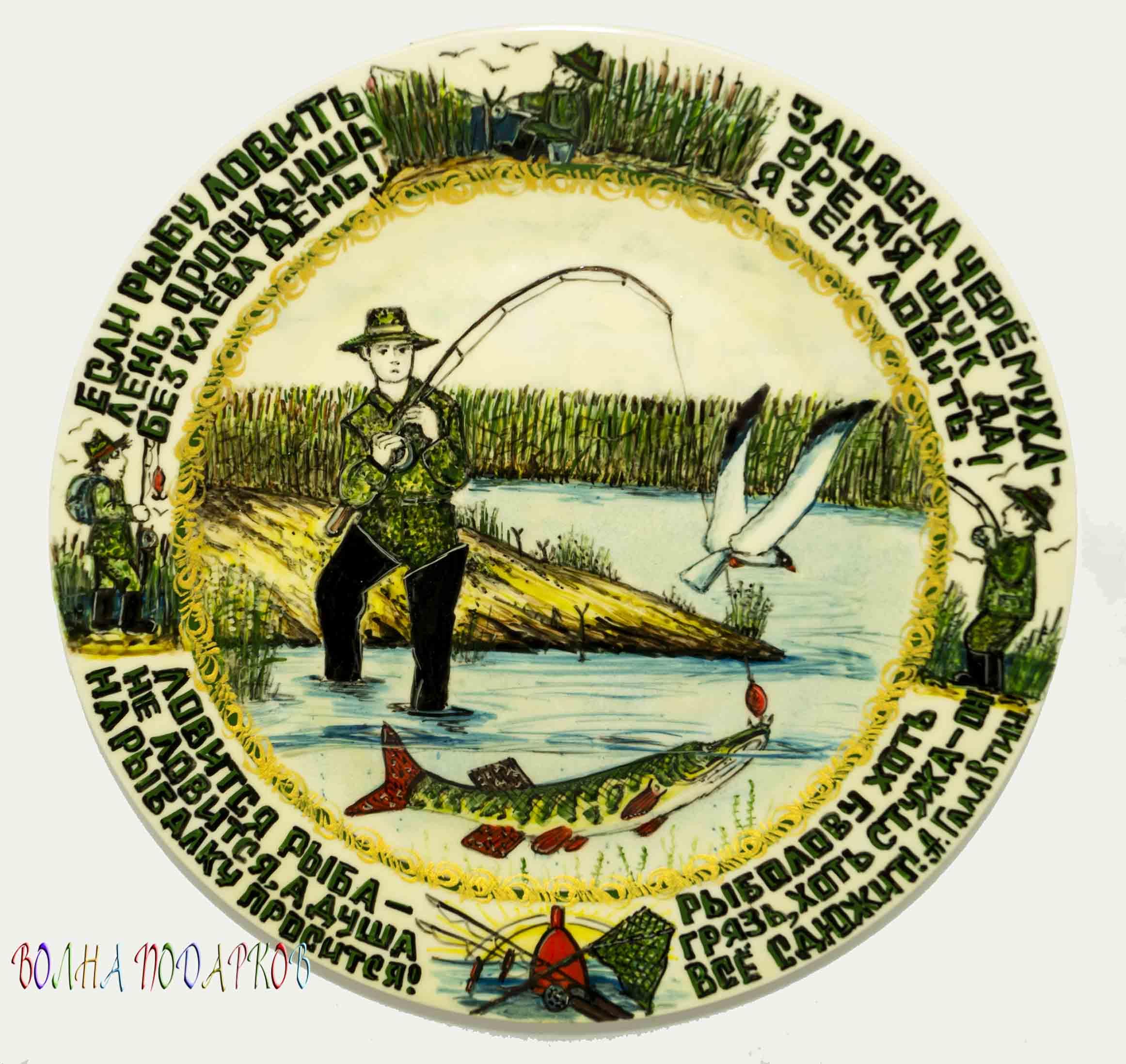 Лучшему рыбаку картинки, картинки маникюрщицы